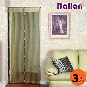 【Ballon】驅蚊防蚊門簾90x210CM 米-3入