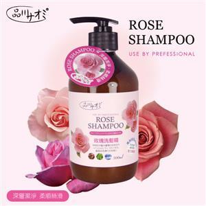 品川尚美 玫瑰洗髮精 500mlx3瓶