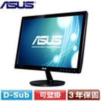 R1【福利品】ASUS華碩 19型顯示器 VS197DE