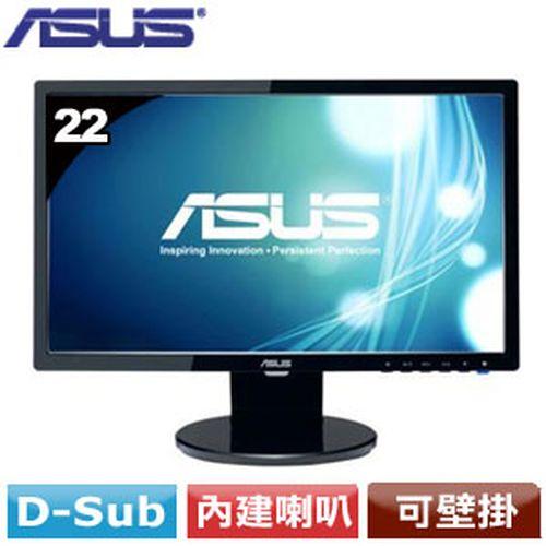R2【福利品】ASUS 華碩 VE228SR 22型 LED 液晶螢幕