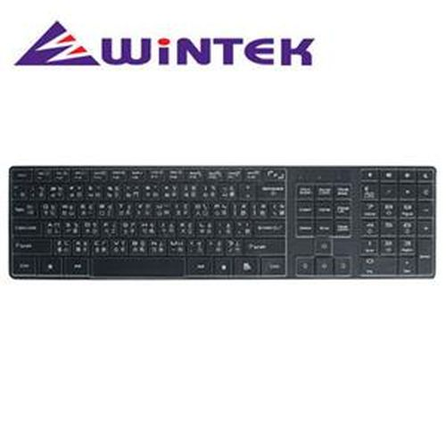WiNTEK文鎧 WK550黑天使 鍵盤 (巧克力/多媒體/超薄/防塵膜)