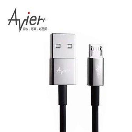【Avier】鋅合金 Micro USB 2.0 充電傳輸線1米MU2100NP