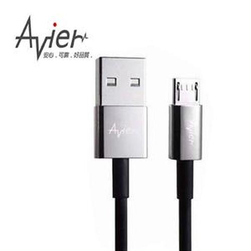 【Avier】鋅合金Micro USB 2.0充電線1.8米MU2180NP
