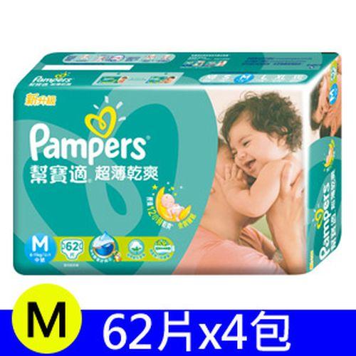 【箱購】幫寶適Pampers 超薄乾爽 M (248片)