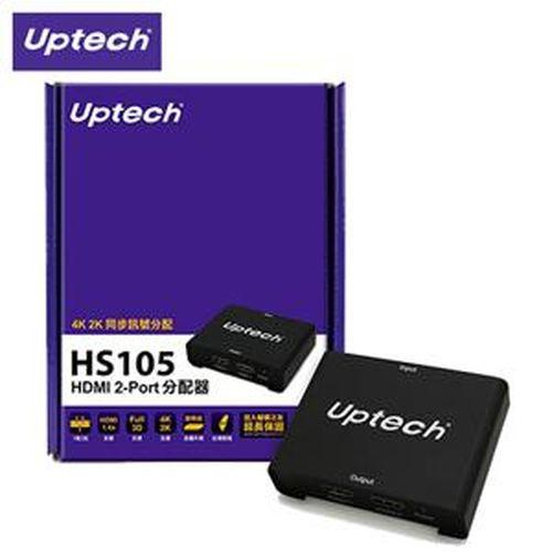 Uptech 登昌恆 HS105 HDMI 2-Port 分配器