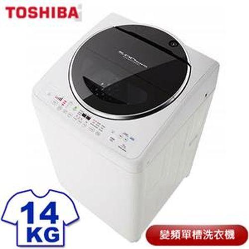 TOSHIBA東芝 14公斤星鑽不銹鋼SDD變頻洗衣機AW-DC14WAG