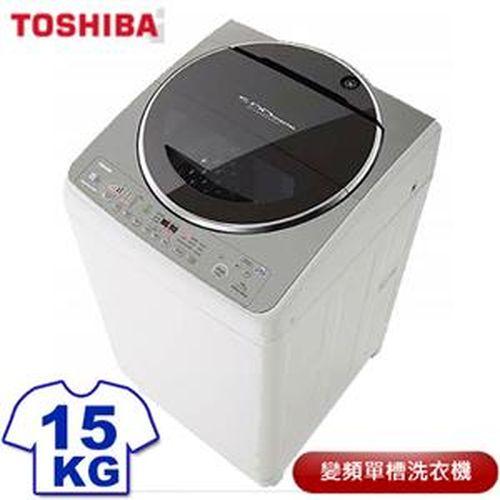 TOSHIBA東芝 15公斤星鑽不銹鋼SDD變頻洗衣機AW-DC15WAG