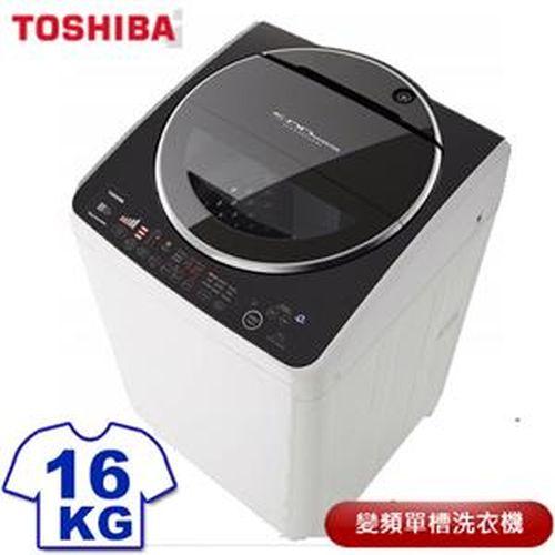 TOSHIBA東芝 16公斤星鑽不銹鋼SDD變頻洗衣機AW-DC16WAG