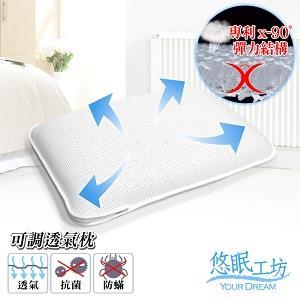 【悠眠工坊】3D蜂巢立體可調式透氣枕(60X40厚度10CM)