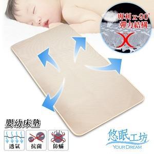 【悠眠工坊】3D蜂巢立體透氣透氣涼爽床墊(嬰幼款/65X120厚1.5CM)