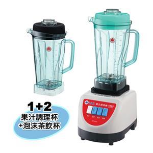 全家福多功能泡沫茶飲生機調理機 MX-666A