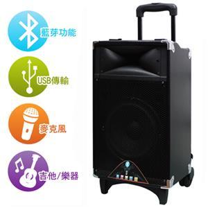 AGLE*藍芽功能*拉桿式行動音箱/擴大機/教學機 ELS-3008