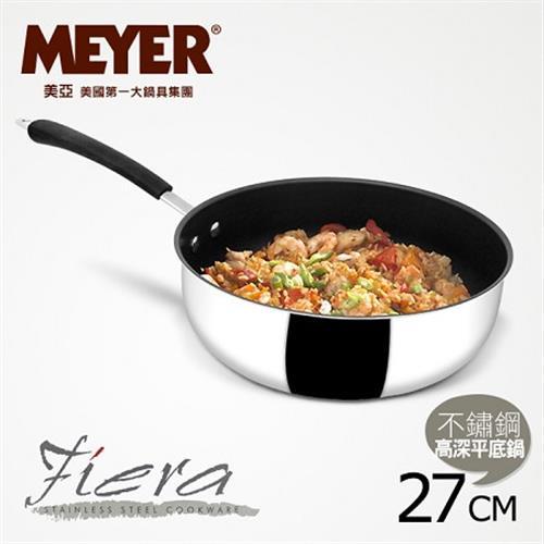 【MEYER】美國美亞Fiera美饌系列不沾高深平底鍋27CM