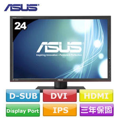 R2【福利品】ASUS 華碩 PA248Q 24型 IPS 面板 LED 顯示器