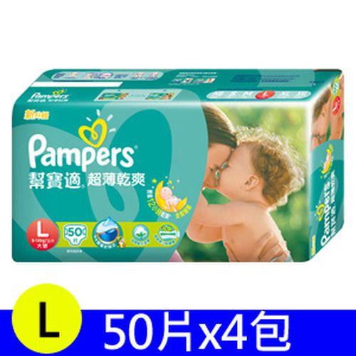 【箱購】幫寶適Pampers 超薄乾爽 L (200片)