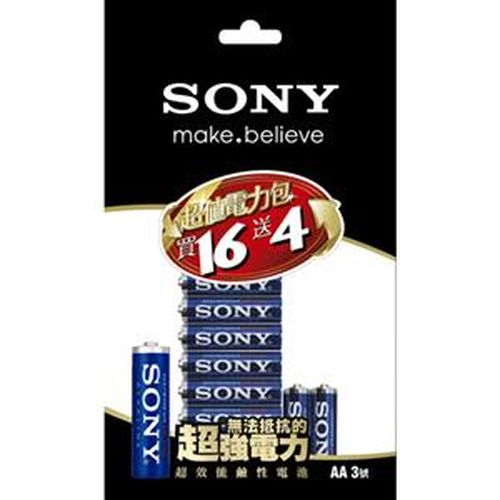 【網購獨享優惠】SONY 超效能鹼性3號電池 16+4入裝