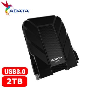 【網購獨享優惠】ADATA威剛 HD710 2TB 2.5吋 軍規防水防震 行動硬碟 黑