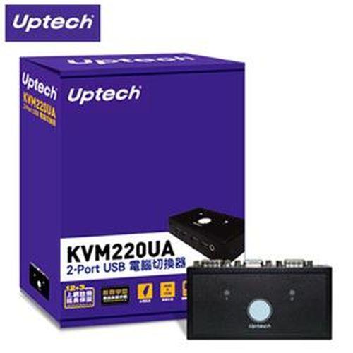 【網購獨享優惠】Uptech 登昌恆 KVM220UA 2埠桌上型電腦切換器