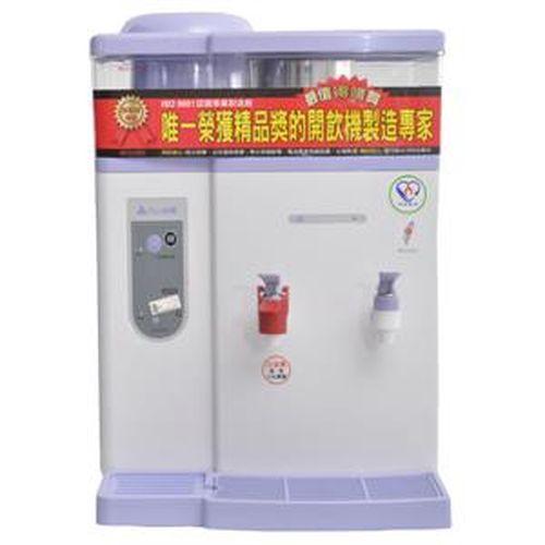 YEN SUN 元山 YS-825DW 蒸氣式溫熱開飲機