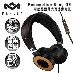 【Marley】 Redemption Song OE 可換線頭戴式耳機麥克風(鼓/三鍵式)