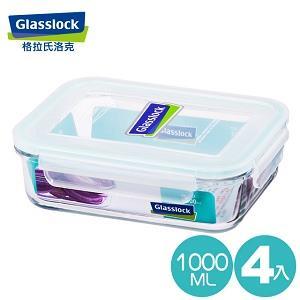 【Glasslock】強化玻璃微波保鮮盒 - 長方形1000ml (四入組)