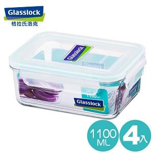 【Glasslock】強化玻璃微波保鮮盒 - 長方形1100ml (四入組)