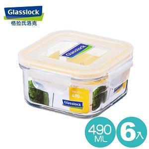 【Glasslock】強化玻璃微波保鮮盒 - 方形490ml (六入組)