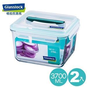 【Glasslock】強化玻璃微波保鮮盒 - 附提把3700ml (二入組)
