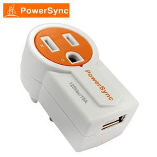 群加 PW-ERTU1013 1埠USB 單孔旋轉壁插 橘