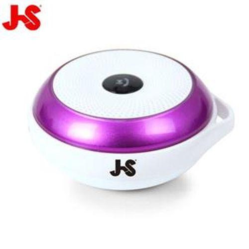 JY1000(紫)時尚戶外藍牙音箱
