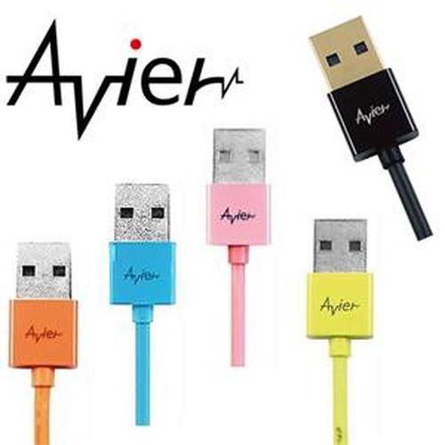 【avier】Micro USB 電傳輸線 15cm (粉)