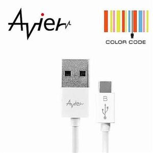 【Avier】極速 USB 2.0 Micro USB 充電傳輸線 100cm 珍珠白 MU2100-WT