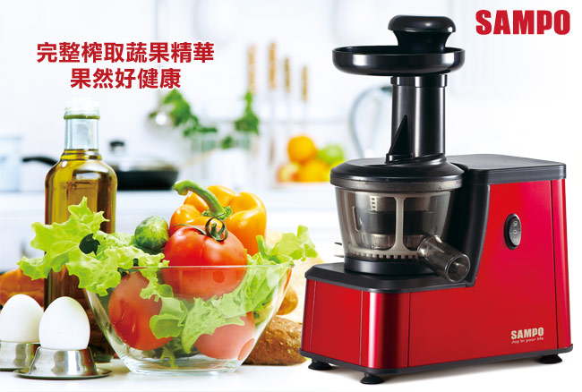 SAMPO 聲寶 KJ-AB40S 蔬果原汁萃取機KJAB40S【破盤下殺↘廚電精選】