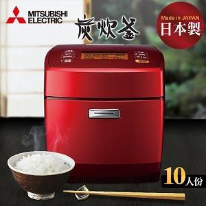 【三菱MITSUBISHI】日本原裝10人份炭炊釜IH電子鍋/寶絢紅(NJ-EV185T-R)