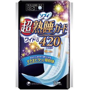 蘇菲 彈力貼身 超熟睡 夜用 42cm (10pX4包)/組 #2492