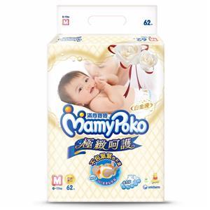 【箱購】滿意寶寶 白金級 極緻呵護 M 62片x4包/箱 加送滿意寶寶濕巾80抽X1包