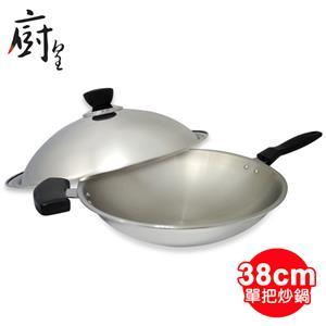 【廚皇】38cm五層複合金單把炒鍋 VT-B538