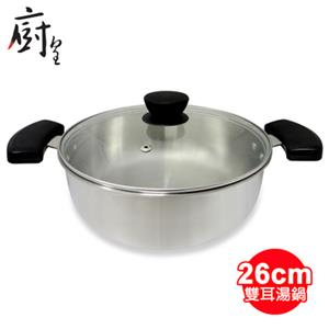 【廚皇】26cm五層複合金雙耳湯鍋 VT-B526
