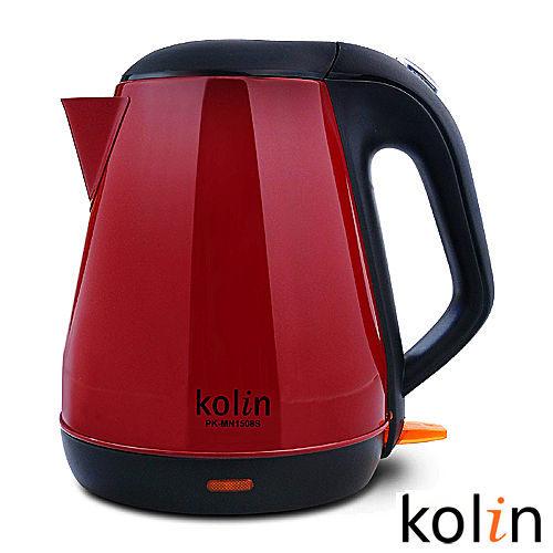 Kolin 歌林 PKMN1508S 晶彩不鏽鋼快煮壺