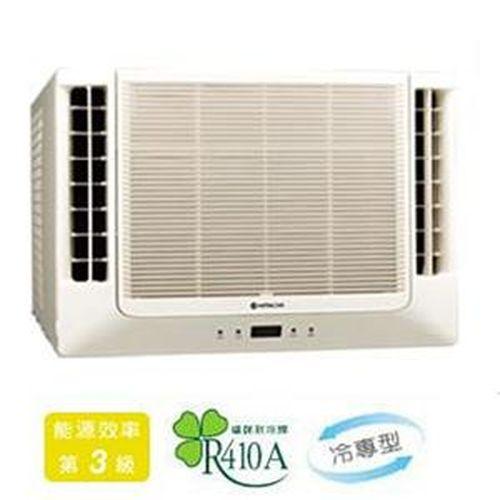 HITACHI 日立窗型定頻單冷空調 雙吹 RA-68WK