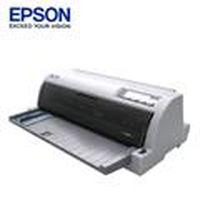 【組合嚴選】DLQ-3500C 點矩陣印表機 +色帶五支(送延保卡