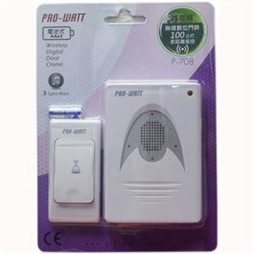PRO-WATT P-708超高頻無線數位門鈴3曲