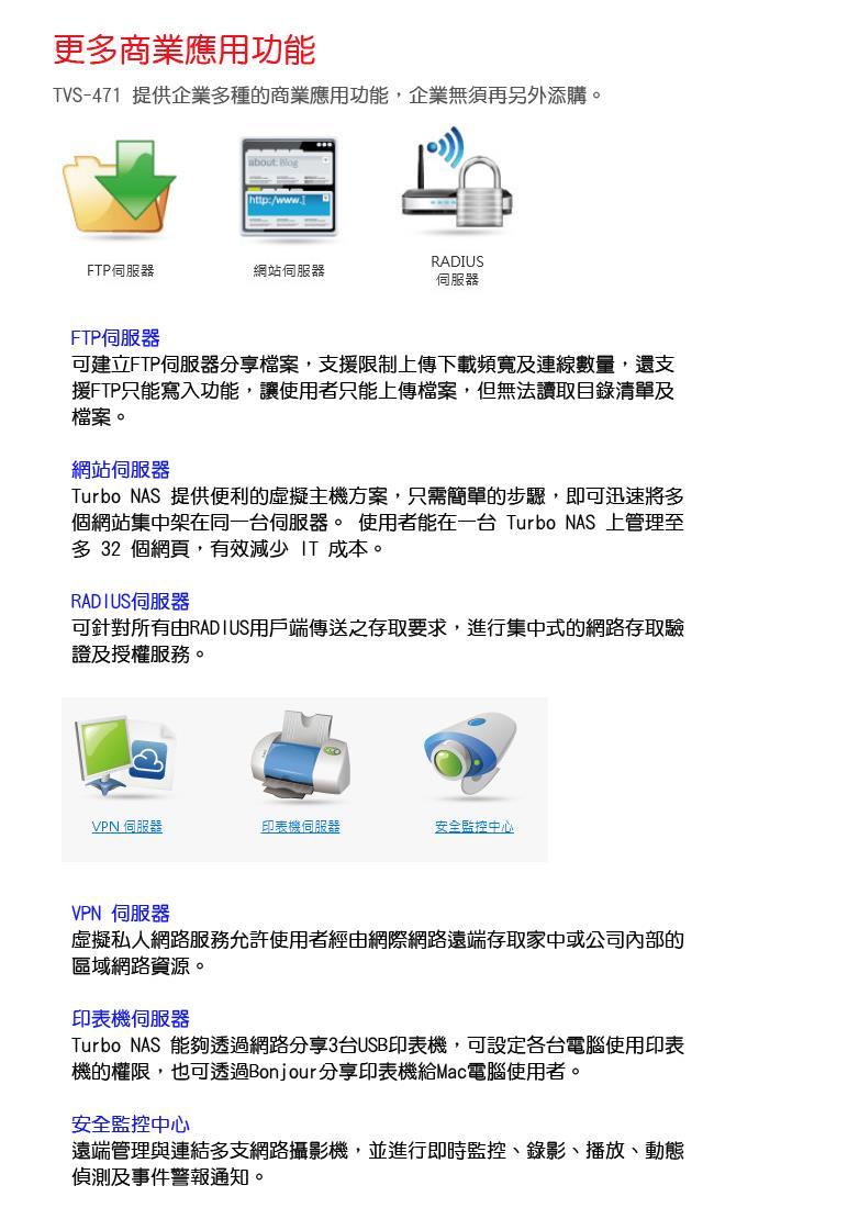 Qnaptvs 471 I3 4g 4bay Nas Qnap Tvs