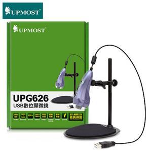 【網購獨享優惠】UPMOST 登昌恆 UPG626 USB數位顯微鏡