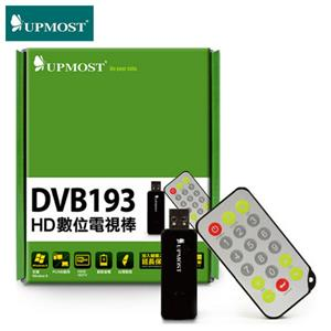 UPMOST 登昌恆 DVB193 HD數位電視棒