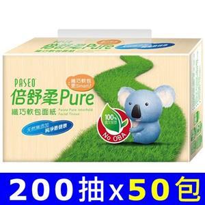 PASEO倍舒柔Pure 軟包抽取面紙200抽x50包/箱