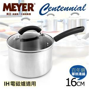 【MEYER】美國美亞百年鋼單柄湯鍋16CM(玻璃蓋)