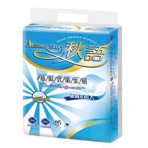 【量販組】秋語 抽取式衛生紙 100抽x6入x8串/箱 (48包)