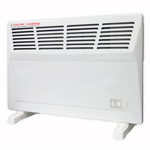 (台灣製造)【永用牌】房間浴室兩用防潑水電暖器 FC-806