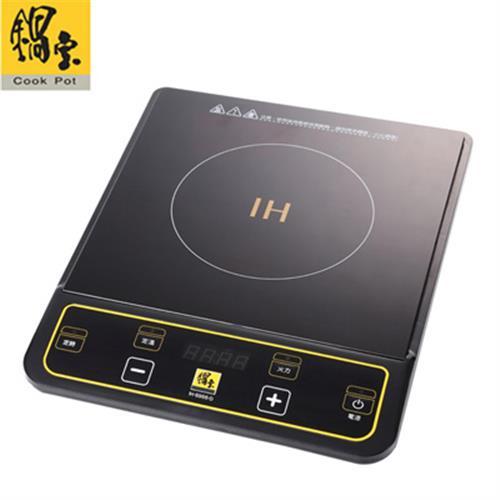 鍋寶 微電腦定時電磁爐 IH-8966-D (IH變頻)